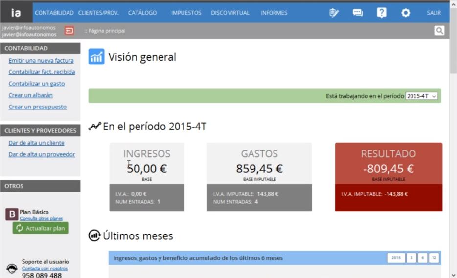 Interfaz del Software de Facturación de Infoautónomos