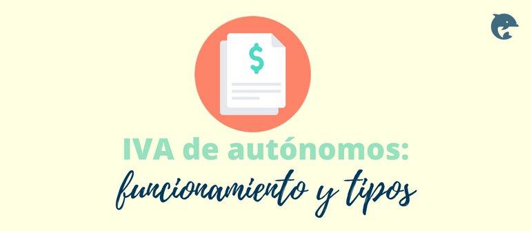 IVA: definición, concepto y funcionamiento