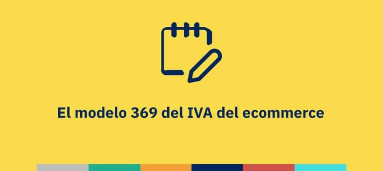 El modelo 369 del IVA del ecommerce