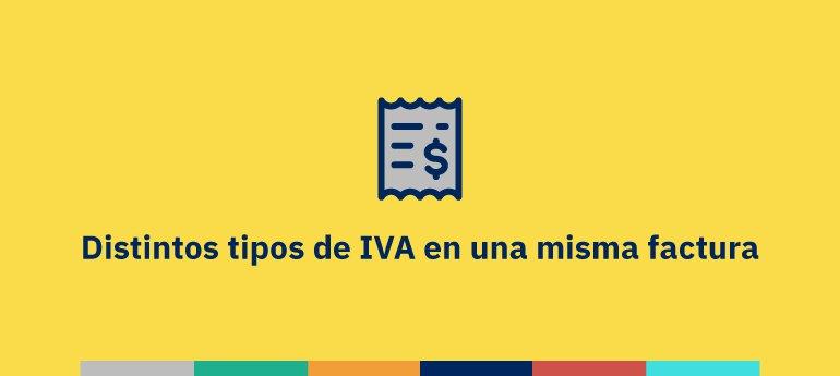¿Es posible facturar con distintos tipos de IVA?